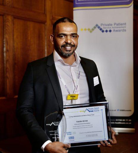 News International Patients Award
